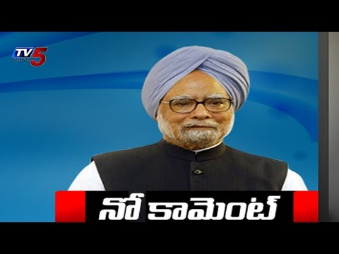 """ I did my duty ""  says Manmohan Singh over Vinod Rai's Criticism : TV5 News"