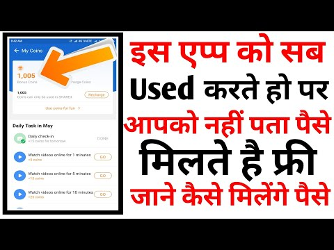 SHAREit App New Update Earn ₹ 250 For All Users|| Singh to Get ₹10/- Instant|| Now Get Money shareit