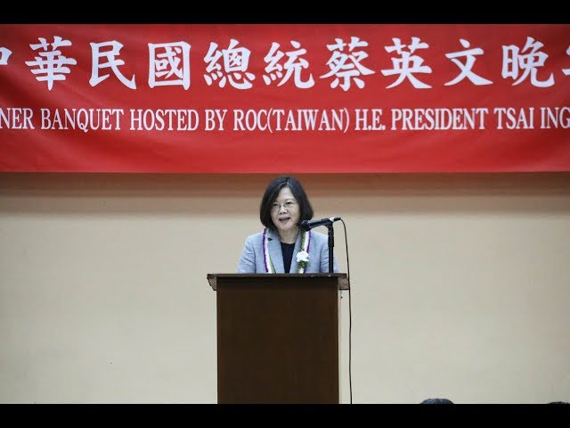 【央廣新聞】感謝駐地人員 總統:你們是馬國眼中的台灣