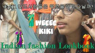 Weeeekiki's 11th video, In…