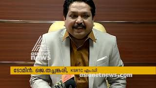 Govt may not take action against sudden strike in KSRTC