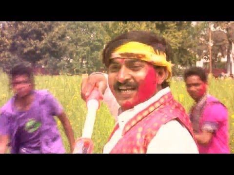 Pichkari Rimix.....Newly Bhojpuri Holi Song.....By Rajesh Pardesi, Sandhya