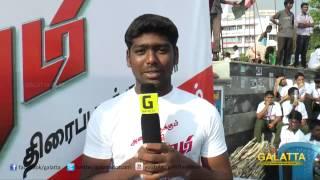 Vajram Team Organises Marathon for School Students | Galatta Tamil