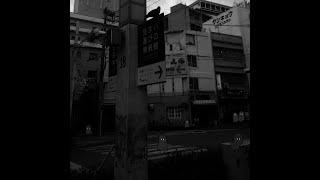 洟垂れ天狗 / 悒うつぼ (covered by 緑仙)