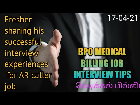 HE GOT SELECTED IN AR CALLER JOB AS FRESHER | INTERVIEW EXPERIENCE BY AR CALLER FRESHER | V BILLINGS