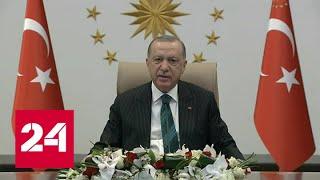 Путин и Эрдоган дали старт строительству третьего блока атомной электростанции