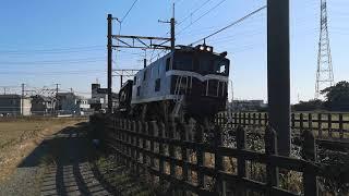 秩父鉄道三ヶ尻線