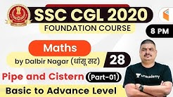 8:00 PM - SSC CGL 2020-21 | Maths by Dhasu Sir | Pipe and Cistern (नल एवं टंकी) (Day-1)