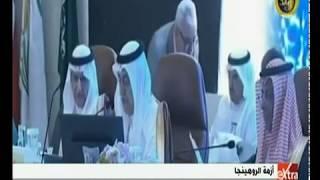 غرفة الأخبار | منظمة التعاون الإسلامي ترحب بقرار العدل الدولية بشأن إيقاف مذابح الروهينجا