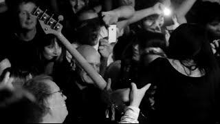 Bo Ningen - Daikaisei live at Heaven