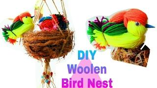 चिड़िया + घोसला वालहैंगिंग | DIY Woolen Bird Nest WallHanging | Yarn Home Decor Craft