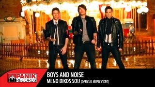 Boys and Noise - Μένω Δικός Σου   Official Music  Video HQ