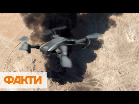 Ударили с дрона. Атака на НПЗ в Саудовской Аравии