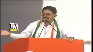 Ramesh Rathod  Speech At Bhainsa Public Meeting