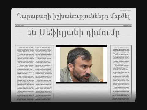 Opposition Figure Again Denied Karabakh Passport
