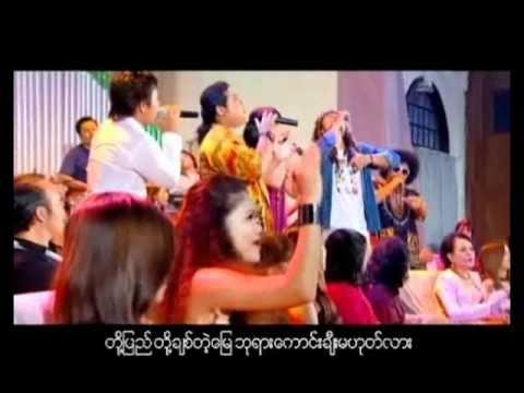 Myanmar Pyi Ko Chit Tat Par (Love Myanmar Country)