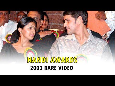 Superstar Mahesh Babu Rare Video - Nandi Awards
