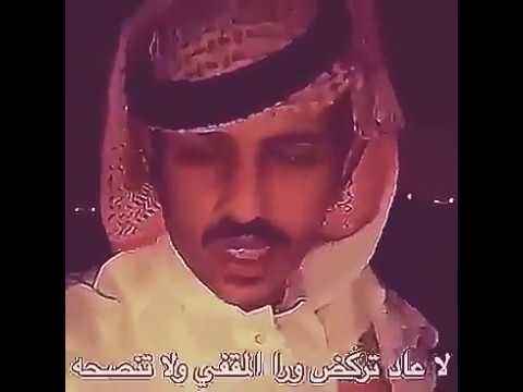 قصيدة اليا تغير عليك من المعارف خوي...روعه