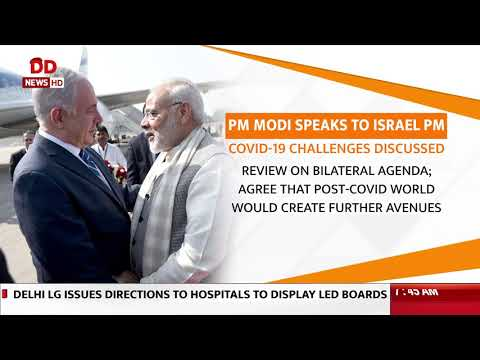PM Modi Speaks To Israeli PM Over Phone, Discusses COVID-19 Challenges