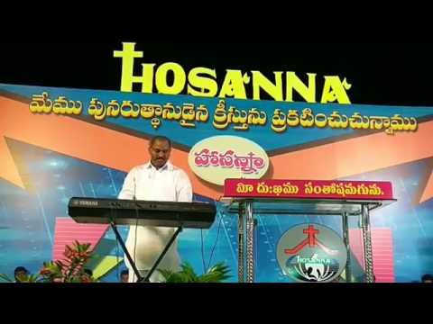 Nevena Santhosha ganamu......worship......Live..(Pssly Hosanna ministries)