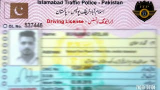 Islamabad Driving License Test|Driving test and traffic signal test|Fees and process