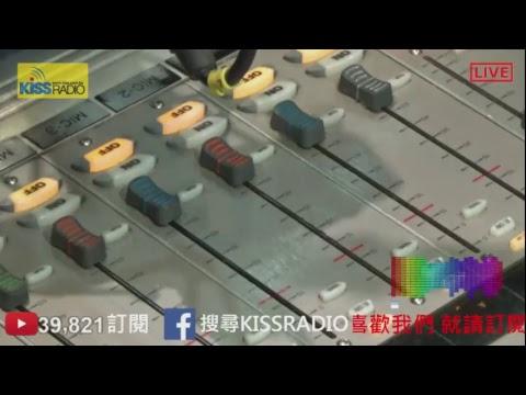 🔴收聽佔有率第-一的流行音樂電台 KISSRADIO 大眾廣播 FM99.9 24小時不中斷 / KISSRadio Live Streaming 24/7 - !nowplaying