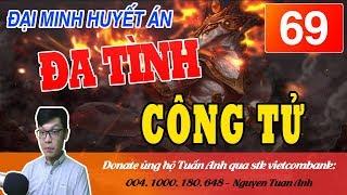 ĐẠI MINH HUYẾT ÁN TẬP 69-ĐA TÌNH CÔNG TỬ-TRUYỆN TRINH THÁM MC TUẤN ANH