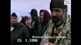 Чеченские женщины.Тумиша,Баба-Хьаьжи,Султан.15 январь 1996 год Трасса Хасав-Юрт-Гудермес.