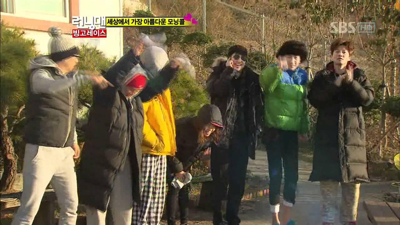 IU – You & I + Good day (아이유 – 너랑나 + 좋은날) @ SBS Running man 런닝맨 120115