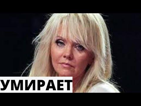 Беременную певицу Валерию ударили ножом