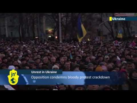 Ukrainians Rally Against Police Brutality: Opposition condemns bloody crackdown on pro-EU protest