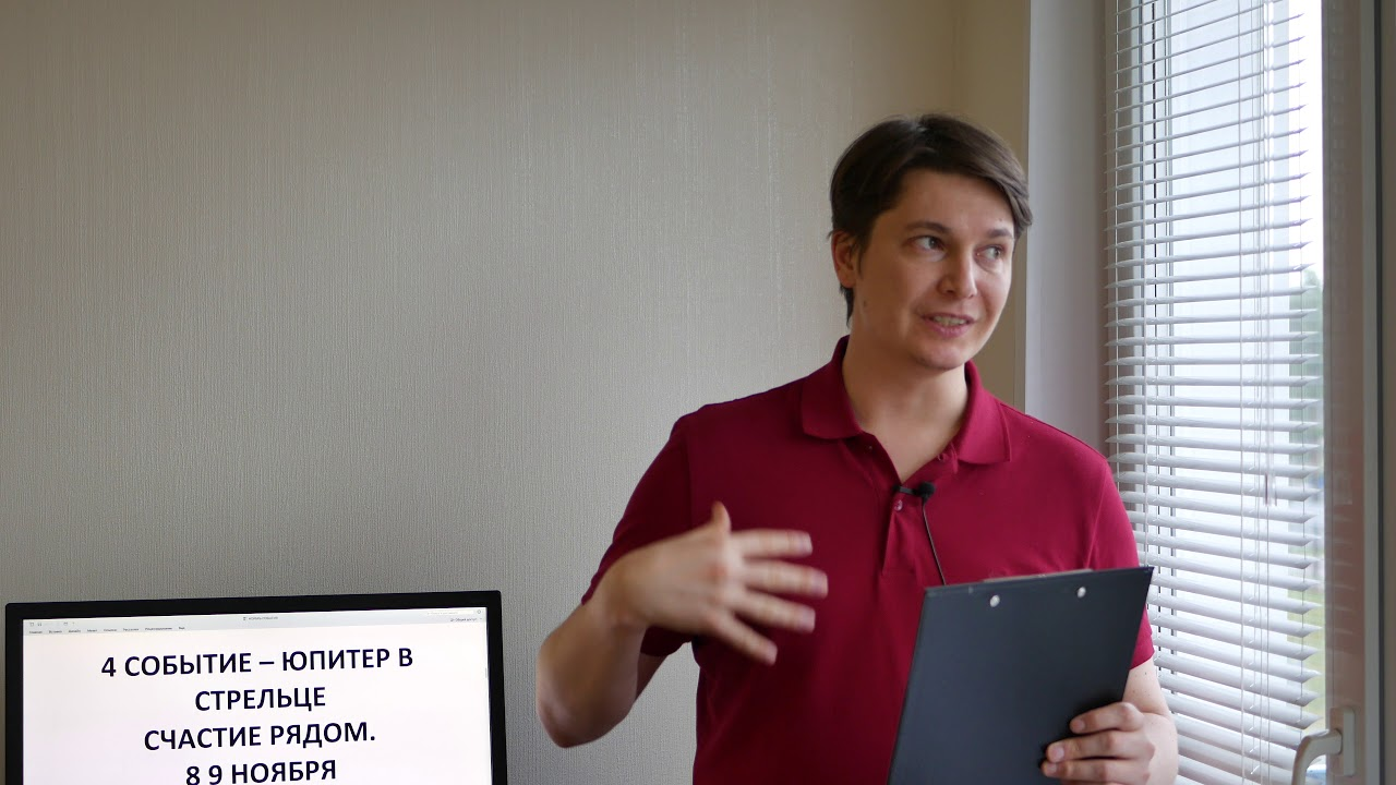РАК 4 событие 9-10 ноября Гороскоп