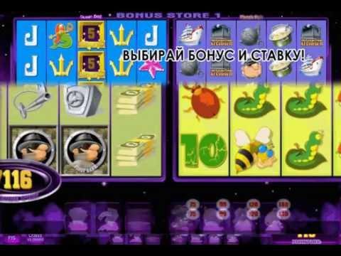 Хазартни игри слот машини