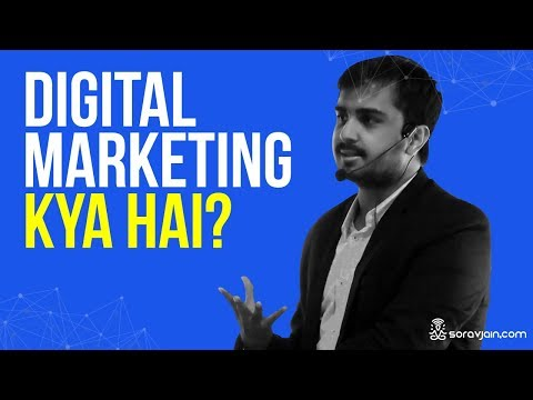 Hindi Lesson: What is Digital Marketing [Introduction]