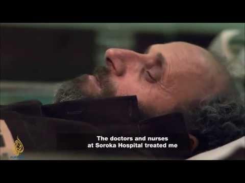 Al Jazeera World - Hunger Strike