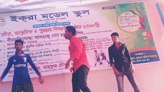 Bondho Tore (Jala-2) by Rakib  ........Bangla dance