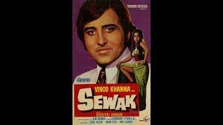 Sewak-1975-rare full movie-9897090840-vinod khanna-neetu singh
