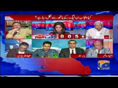 Report Card - 08 May 2018 - Geo News