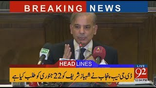 Video 92 News Headlines 12:00 PM - 18 January 2018 - 92NewsHDPlus download MP3, 3GP, MP4, WEBM, AVI, FLV Januari 2018