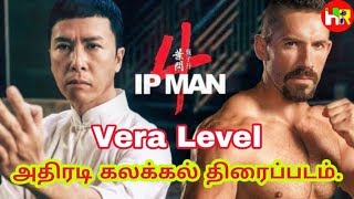 Ip Man 4 : The Finale | Donnie Yen | Scott Adkins | Tamil Movie Review | Hollywood Tamizha