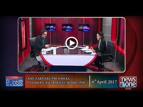 with DrShahid Masood  6-April-  PM Nawaz  Panama Case   Maryam Nawaz  Raheel Sharif
