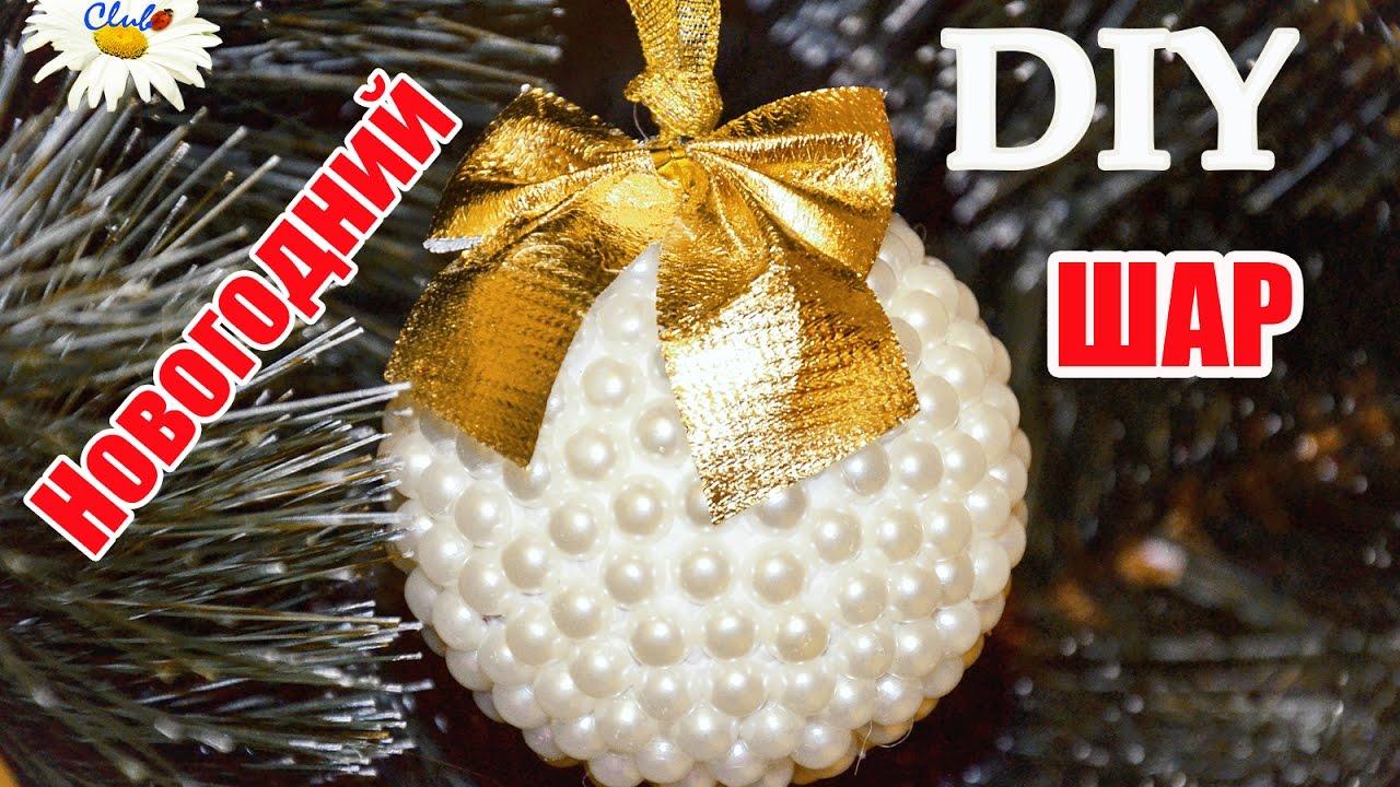 Новогодние шары из ткани своими руками фото 136