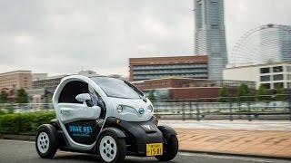 超小型電気自動車Nissan New Mobility Conceptによるワンウェイ型カーシ...