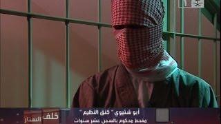 """6 سنوات في السجن لم توقفه عن ممارسة هوايته المحظورة.. وفاة """"كنق النظيم"""" أشهر """"المفحطين"""" في السعودية"""