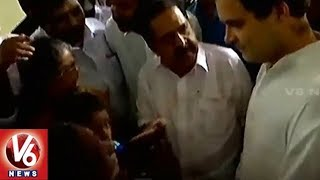 Congress Chief Rahul Gandhi Visits Flood Affected Areas In Kerala, Meets Victims | V6 News
