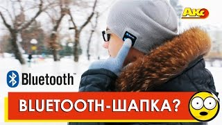 Обзор Bluetooth-шапок и сенсорных перчаток