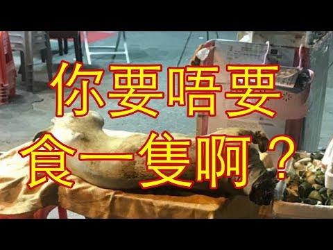 你食唔食狗啊? 「做乜野懶人包」