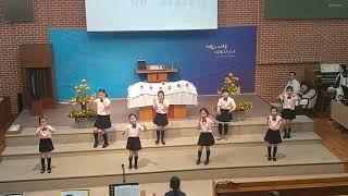 대구제일성결교회 어린이주일 봉헌송(워십)