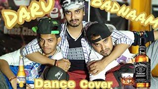 Daru Badnaam | Tdc Dance Cover | SSR Choreography