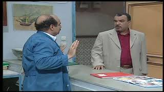 مسلسل شوفلي حل - الموسم 2008 - الحلقة السادسة والعشرون